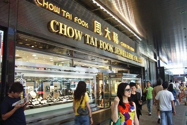 Tourism Increase Drives Hong Kong Jewelry Sales